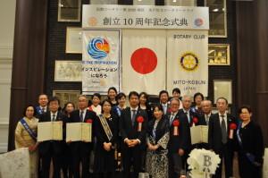 10周年記念式典2